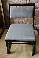 New Tatami Chairs