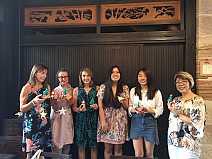 Origami Workshop December 2016