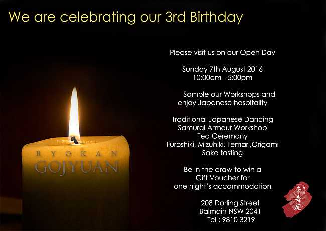 Our 3rd Birthday - A Little Bit of Japan in Balmain