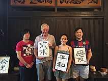 Calligraphy Workshop February 2017