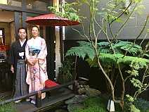 Kimono Salon March 2017